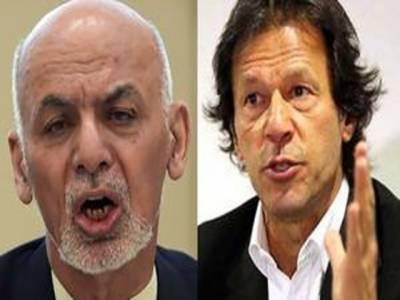 افغان صدر کی عمران خان کو مبارکباد، دورے کی دعوت; حکومت سازی کا عمل مکمل ہوتے ہیں افغانستان کا دورہ کروں گا، عمران خان