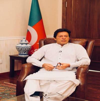 11اگست کو وزارت عظمی کا حلف اٹھالو ں گا: عمران خان