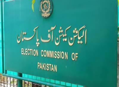 الیکشن کمیشن کی 26 حلقوں میں دوبارہ گنتی کی منظوری