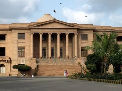 سندھ ہائیکورٹ، الیکشن نتائج پر تحفظات,عدالت نے درخواست گزاروں کو چیف جسٹس سندھ ہائیکورٹ سے رجوع کرنے کا حکم