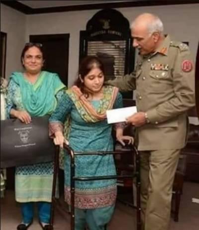آرمی چیف کا لاہور کی باہمت بیٹی فجر کیلئے خصوصی اقدام