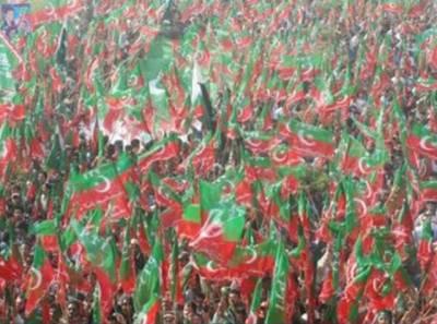 مزید 2ارکان پنجاب اسمبلی کی پی ٹی آئی میں شمولیت
