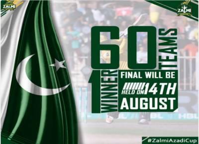 """پشاور زلمی کا یوم آزادی کے موقع پر """" آزادی کپ """" کروانے کا اعلان"""