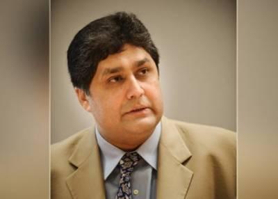 فواد حسن فواد کی معطلی کا نوٹیفکیشن جاری