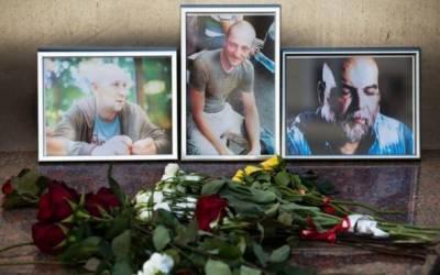 نجی ملیشیاکی تحقیقات،جمہوریہ وسطی افریقہ میں 3روسی صحافی قتل