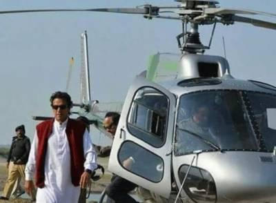 سرکاری ہیلی کاپٹرز کے استعمال پر عمران خان 7 اگست کو نیب میں طلب