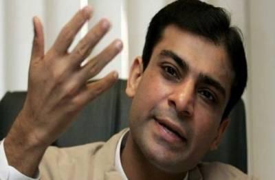 این اے 124:حمزہ شہباز نے انتخابی اخراجات کی تفصیلات جمع کروا دیں