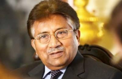 خصوصی عدالت میں پرویز مشرف کے خلاف سنگین غداری کیس کی سماعت 20 اگست کو مقرر