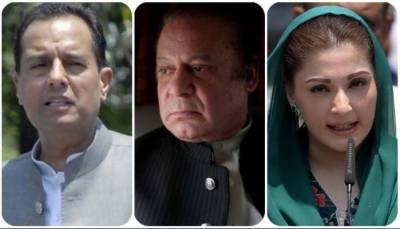 لاہور ہائی کورٹ: نواز شریف،مریم نواز اور کیپٹن صفدر کی سزا کےخلاف3 رکنی بینچ تشکیل