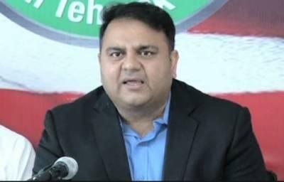 کابینہ کی پوزیشن پھولوں کی سیج نہیں کانٹوں کا بستر ہو گی:فواد چوہدری