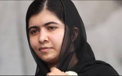 ملالہ یوسف زئی کی گلگت بلتستان میں اسکولوں پر حملے کی مذمت