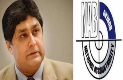 احتساب عدالت:فواد حسن فواد کے جسمانی ریمانڈ میں 14 روز کی توسیع