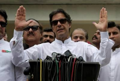 عمران خان نے بنی گالہ میں پارلیمانی پارٹی کااجلاس کل طلب کر لیا