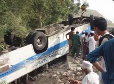 کوہاٹ حادثے میں جاں بحق افراد کی تعداد 20ہوگئی