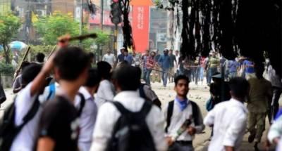 بنگلہ دیش میں طالب علموں کا احتجاج جاری، موبائل انٹرنیٹ سروس بند