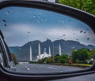 کم دباﺅ والے بادل پاکستان میں داخل 'پیرسے بدھ تک بادل جم کے برسیں گے:محکمہ موسمیات