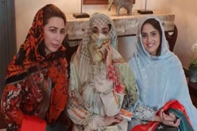عمران خان کی اہلیہ بشریٰ بی بی کی بیٹی تحریک انصاف میں شامل