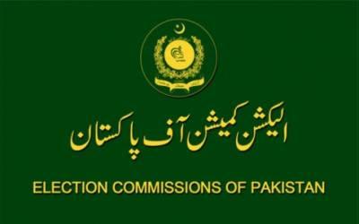 الیکشن کمیشن کا قومی و صوبائی اسمبلی کے 32 حلقوں کے نتائج روکنے کا فیصلہ