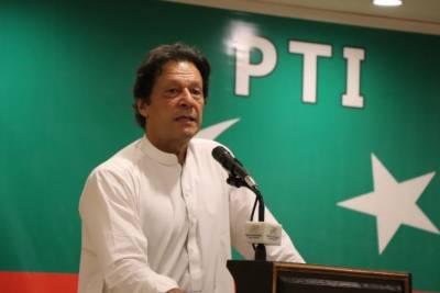 صدر،وزیراعظم اور وزرا کےخرچ کم کرنے کیلئےکمیٹی بنائیں گے:عمران خان