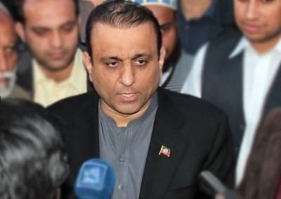 لاہور نیب :علیم خان کو 10 اگست طلبی کا نوٹس جاری