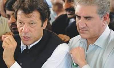 عمران خان نے بی این پی کے 6 نکات پر اتفاق کر لیا: شاہ محمود قریشی
