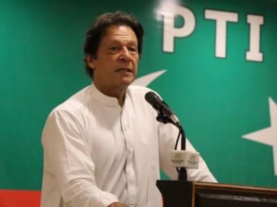 5 سالوں میں ملک کو تبدیل کرنا ہے، پاکستان کو فلاحی ریاست بنانا ہے، اقتدار ذات کے لیے نہیں بلکہ لوگوں کی خدمت کرنی ہے:عمران خان