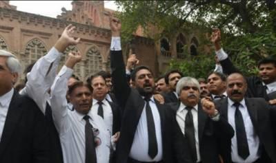 کوئٹہ:سول ہسپتال خودکش حملے کے شہدا کی دوسری برسی،وکلا کا عدالتی بائیکاٹ