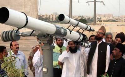 ذی الحج کا چاند دیکھنے کیلئے رویت ہلال کمیٹی کا اجلاس 12 اگست کو طلب