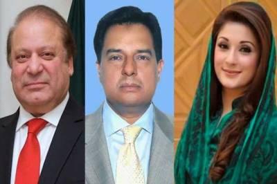 لاہور ہائیکورٹ:نوازشریف،مریم اور صفدر کی سزا کیخلاف درخواست کی سماعت کرنے والا بنچ ٹوٹ گیا