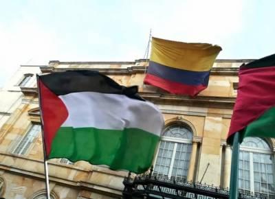 کولمبیا نے فلسطین کو باضابطہ آزاد ریاست تسلیم کر لیا