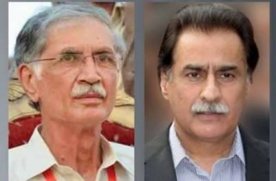 الیکشن کمیشن :پرویز خٹک اور ایاز صادق کی غیر مشروط معافی قبول