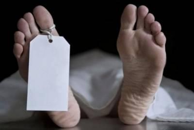 لاہور:نجی کالج کے واش روم سے23 سالہ لڑکے کی لاش برآمد