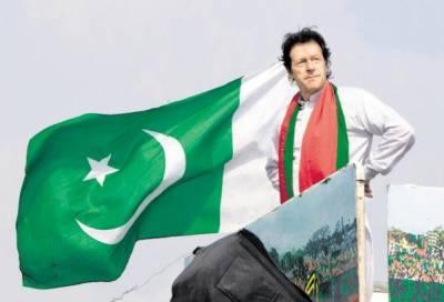 عمران خان 18 اگست کو وزارتِ عظمیٰ کا حلف اٹھائیں گے