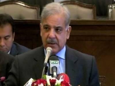 شہباز شریف کے دور حکومت میں ایوان وزیر اعلیٰ کے شاہانہ اخراجات کی جانچ پڑتال شروع