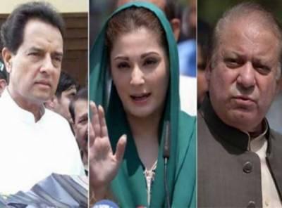 اسلام آباد ہائیکورٹ میں نوازشریف، مریم نواز اور کیپٹن صفدر کی سزا معطلی کی درخواستوں پر سماعت کے لیے نیا بنچ تشکیل دیدیا گیا