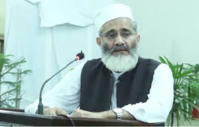 جماعت اسلامی کی مرکزی شوریٰ کا 2روزہ اجلاس سراج الحق کی زیرصدارت شروع