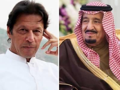 سعودی شاہ سلمان کی عمران خان کو انتخابات میں کامیابی پر مبارکباد