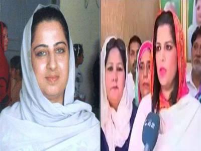 دو بہنیں پنجاب اسمبلی کی رکن بن گئیں