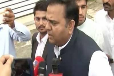 کابینہ سمیت تمام امور کے بارے میں فیصلے ہوگئے ہیں, اپوزیشن کو حکومت کے ساتھ مل کر چلناچاہیے:فواد چوہدری