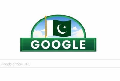 گوگل نے اپنا ڈوڈل پاکستان کے نام کر دیا
