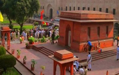 جشن آزادی کے موقع پر مزار اقبال پر گارڈز کی تبدیلی کی پر وقار تقریب