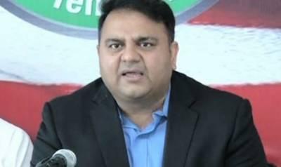 عمران خان شیروانی میں وزارت عظمیٰ کاحلف اٹھائیں گے:فوادچودھری
