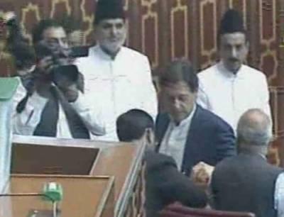 اسپیکر کا انتخاب,عمران خان اپنا قومی شناختی کارڈ لانا بھول گئے