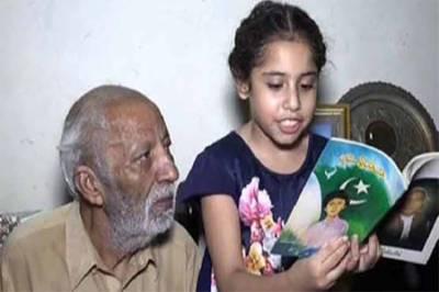 مقبول ترانے ''دل دل پاکستان'' کے تخلیق کار نثار ناسک غربت و بےچارگی کا شکار