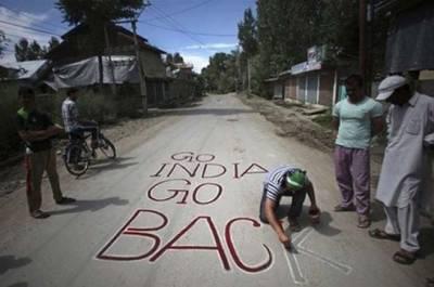 بھارت کے یوم آزادی پر مقبوضہ کشمیر میں یوم سیاہ منایا جا رہاہے