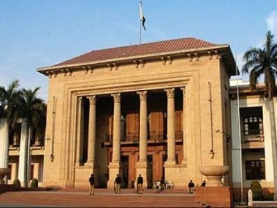 پنجاب اسمبلی کے اسپیکر اور ڈپٹی اسپیکر کا انتخاب آج ہوگا