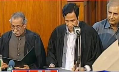 چودھری پرویز الہٰی نے اسپیکر پنجاب اسمبلی کے عہدے کا حلف اٹھالیا
