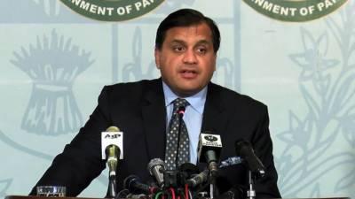 بھارت پاکستان کےمختلف علاقوں میں دہشت گردی کو ہوا دینے میں ملوث ہے: ترجمان دفتر خارجہ