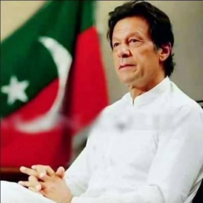 وزیراعظم کی تقریب حلف برداری :تحریک انصاف کو 100 پاسز جاری