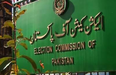 ملک بھرمیں ضمنی انتخابات کے لیے پولنگ 14اکتوبرکوہوگی:الیکشن کمیشن